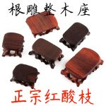 Rosewood rosewood root carvings with the form of jade stone <b>jewelry</b> ornaments Home Furnishing base teapot <b>antique</b> wooden seat
