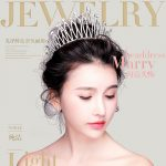 New Bridal Hair <b>Accessories</b> Tiara Korean Style Crown Earrings Set <b>Jewelry</b> Wedding Yarn Dresses Format Prom Party Crystal <b>Jewelry</b>
