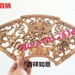 Dongyang wood carving Pendant camphor wood crafts <b>antique</b> <b>jewelry</b> ornaments hanging fan Home Furnishing 20*40 small fan #3304