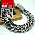 JHNBY High quality 316L titanium steel bracelet bar dj rock Punk Hiphop Super big Chain bracelet bangles men <b>jewelry</b> <b>accessories</b>
