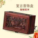 Large red wooden <b>jewelry</b> box wood box seal retro ebony <b>antique</b> <b>jewelry</b> box <b>jewelry</b> box