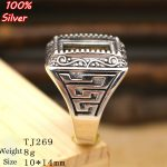 100% Sterling Silver 925 <b>Jewelry</b> 10*14mm Adjustable Ring Blank For Man Tray Setting Square Stone <b>Antique</b> Silver Classical