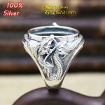 100% 925 Sterling-Silver-<b>Jewelry</b> Adjustable Oavl Ring Blank Fit 16*21MM Dragon Setting Gemstone Tray <b>Antique</b> Silver Plate