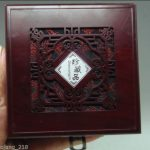 Exquisite Chinese Classical Handmade Rosewood Wooden Earring Bracelet Necklace <b>Jewelry</b> Box