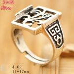 100% Sterling Silver 925 <b>Jewelry</b> 11*17mm Adjustable Ring Blank For Man Tray Setting Square Stone <b>Antique</b> Silver Classical