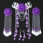 4PCS SETS classical Costume <b>Jewelry</b> Vintage <b>Antique</b> EARRING hairpins headdress hairpin tassel hair cos ancient Bu Yao Han