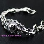 Thailand imports, 925 <b>silver</b> Japanese Zircon skull <b>Silver</b> <b>Bracelet</b>
