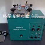 Wax Injection Machine for <b>making</b> gold and silver <b>jewelry</b>,Wax Injectors ,2 Pound Wax Free