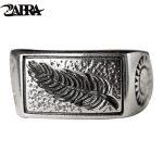 ZABRA Luxury Solid 925 Sterling Silver Men Ring Engraved Leaves Love Sword Sun Vintage Retro Steampunk <b>Handmade</b> Biker <b>Jewelry</b>