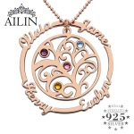 Family Tree <b>Necklace</b> with Birthstone in Rose Gold Color Hand Stamped Mother <b>Necklace</b> Birthstone <b>Necklace</b> for Mom Grandmother