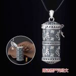 Retro Genuine Sterling <b>Silver</b> Pendant <b>Necklace</b> Six Word Male Female Cremation Urn Magic Amulet Pendant Kwu Box Mantras Pendant