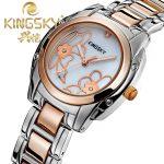 KINGSKY brand Flower Dial Quartz Watches Women Analog Alloy <b>Silver</b> Rose Gold Band Case Wristwatch Dress Watch relojes