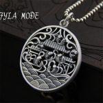 999 Pure <b>Silver</b> Fish Carp Jump Longmen Design Pendants For Jewelry Necklace <b>Bracelet</b> 35*43MM 25.30G TYC272