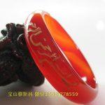 <b>Supplies</b> Hui Muslim scripture <b>supplies</b> natural red agate <b>jewelry</b> bracelet bracelets Islam