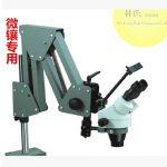 Free Shipping 100% High Quality <b>Jewelry</b> Making <b>Supplies</b> 7X-45X Watch Making Microscope