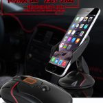 Vehicle mounted mobile phone support navigation air outlet + suction cup type instrument desk multifunctional universal clip