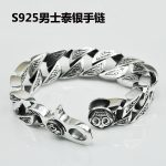 Thai <b>Silver</b> Bracelet Male Original Hand S925 <b>Sterling</b> <b>Silver</b> <b>Jewelry</b> Retro Domineering Men Bracelet Wholesale
