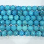 "4mm Round Howlite Bead Genuine Natural 6276 15""L Semiprecious Semi Precious Stone <b>Jewelry</b> <b>Supply</b> Wholesale Beads"
