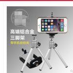 Angel camera tripod three Three portable mini tripod accessories / mobile phone camera self timer lever bracket / photo frame