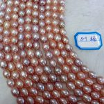 Women The <b>supply</b> of special freshwater pearls genuine 8-9mm DIY Making <b>jewelry</b> Wholesale and retail