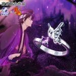 GINTAMA Anime Figure 925 <b>Sterling</b> <b>Silver</b> <b>Ring</b> Butterfly Purple Manga Role Cartoon Takasugi Gintoki Birthday Gift