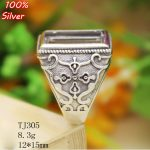 100% Sterling Silver 925 <b>Jewelry</b> 12*15mm Adjustable Ring Blank For Man Tray Setting Square Stone <b>Antique</b> Silver Classical
