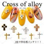 10pcs/lot Simple Design Alloy Nail <b>Art</b> <b>Deco</b> Black White Cross Glitter <b>Jewelry</b> With Single Rhinestones