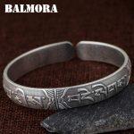 BALMORA 990 Pure Silver Buddhistic Sutra Open Bangles for Women Gift about 18cm Bracelet <b>Jewelry</b> Pulsera <b>Accessories</b> SZ0496