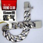 JHNBY High quality Gothic Vintage bracelet Punk star Chain bangles fashion men must <b>jewelry</b> <b>accessories</b> 316L Titanium steel