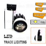Free shipping LED Rail Lighting 30W COB LED Track Light Black White Shell LED Ceiling Lamps Spotlight <b>jewelry</b> showcase lighting