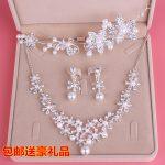 The bride three suit <b>jewelry</b> Pearl Necklace Earrings <b>Jewelry</b> Wedding Wedding Tiara Crown yarn <b>accessories</b>