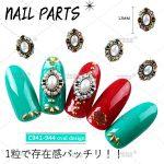 10pcs/lot Deluxe Nail <b>Art</b> <b>Deco</b> Colorful OVAL Retro Alloy <b>Jewelry</b> Glitter Rhinestone Nail Decor
