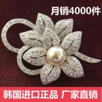 Korean <b>jewelry</b> pearl brooch brooch pin high-end Korean winter sweater cardigan Brooch shawl <b>accessories</b> female buckle