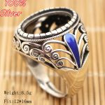 Royal 100% Sterling-Silver-<b>Jewelry</b> Ring Base Fit 12*16mm Oval Cloisonne Classic <b>Antique</b> Bronze Blank Tray for diy Handmade Rings