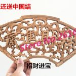 Dongyang wood carving Pendant camphor wood crafts <b>antique</b> <b>jewelry</b> ornaments hanging fan Home Furnishing 20*40 small fan #3303