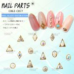 10pcs/lot 3D Alloy <b>Jewelry</b> Nail <b>Art</b> <b>Deco</b> trangle round oval with Multicolor Glitter Rhinestone pearl