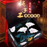 <b>Jewelry</b> box, Home Storage Basket Craft art home toilet box, wooden belt lock, Chinese <b>antique</b> <b>jewelry</b> box