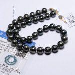 [YS] Pearl <b>Jewelry</b> 11-12.8mm Black Green Natural Cultured Tahitian Pearl Necklace