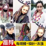 Color Braided Hair Dreadlocks Wig Reggae Male Short Braid Nepalese Braid African Small Dirty Debate Hair <b>Accessories</b>
