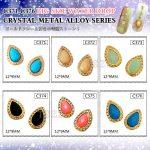 10pcs /lot Nail <b>Art</b> <b>Deco</b> big size Waterdrop Alloy <b>Jewelry</b> Colorful