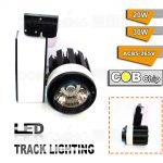wholesale 30W LED track light COB, AC85V~265V CE ROHS supermakret store spot lamps, high power <b>jewelry</b> showcase lighting