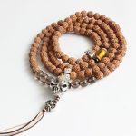 Wholesale Rudraksha Seed Tibetan Buddhist 108 Mala Beads Necklace With <b>Antique</b> Bronze Skull Pendant Yoga Meditation OM <b>Jewelry</b>