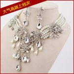 Fashion big crystal pearl bridal <b>jewelry</b> sets wedding necklace earrings chain atmospheric crystal pearl white wedding <b>accessorie</b>