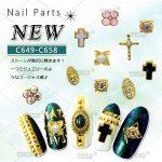 10pcs/lot Gorgeous Alloy Nail <b>Art</b> <b>Deco</b> four-leaf Cross Glitter <b>Jewelry</b> Rhinestones