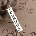 Deer king S925 silver <b>jewelry</b> wholesale six Buddhist mantra <b>antique</b> style hollow style lovers