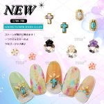 10pcs /lot 3D Alloy <b>Jewelry</b> Nail <b>Art</b> DIY <b>Deco</b> Cross Flower with Glitter Rhinestone & Pearl