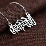 925 Silver Pendant Necklace for Women Accessorice Buddha Link Chain S925 Thai Solid Silver <b>Jewelry</b> <b>Making</b> Necklaces