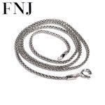 925 Sterling Silver Chain Necklace 40cm Choker for Women Necklaces 70cm Long Chains Thai S925 Solid Silver <b>Jewelry</b> <b>Making</b>