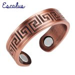 Escalus 2018 <b>Antique</b> Pure Copper Maze Pattern Ring For Women Magnetic Trendy Resizable Female Magnets <b>Jewelry</b> Cocktail Ring