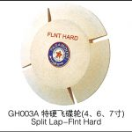 Jewelery Tools new GH003A 1pc/lot 6inch Split lap -flnt hard wheel <b>Jewelry</b> polishing wheels <b>Jewelry</b> <b>making</b> tJewelery Dremel